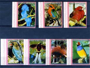 Equatorial Guinea Exotic Birds (7v) Imperforated mnh.vf