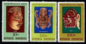 HERRICKSTAMP INDONESIA Sc.# 842-44 Masks Stamps Mint NH Cat. Value $25.00