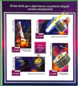 A3514- Sao Tome & Principe ERROR INPERF 2015 space astro Sakigake Спутник космос