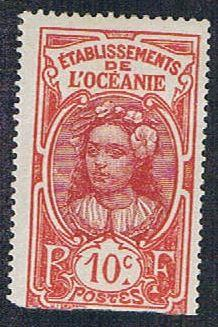 French Polynesia 28 MLH Tahitian Girl  (BP4316)