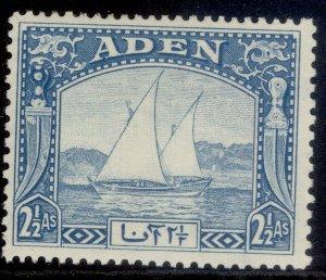 ADEN GVI SG5, 2½a bright blue, M MINT.