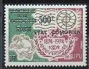 Comoro Islands 155 MNH (1975)