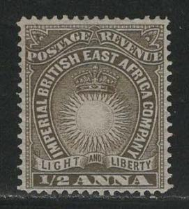 British East Africa Company Scott # 14, unused, no gum