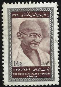 Iran 1969 Scott# 1535 Used