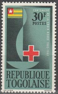 Togo #453  MNH F-VF (SU4772)