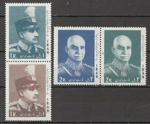 COLLECTION LOT # 5651 IRAN #1415-8 IN PAIR MNH 1966 CV+$17