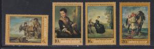 Russia # 4002-4005, Famous Paintings, Missing One, NH, 1/3 Cat.