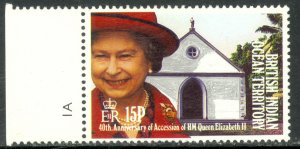 BRITISH INDIAN OCEAN TERRITORY 1992 15p QE2 ACCESSION Plate No Single Sc 119 MNH