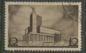 Russia -Scott 599 -  General Issue -1937 - VFU - Single 10k Stamp