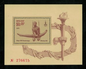 1980 Rare Block with number, 50+25 kop (3117-T)