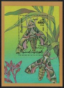 Yemen Oleander hawk moth MS 1990 MNH SG#MS22
