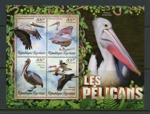 TOGO 2019 PELICANS  SHEET MINT NEVER HINGED