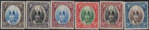 Malaya-Kedah 1937 SC 46-54 Mint SCV$ 203.00 Set
