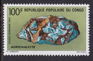 Congo, People`s Republic   #C94  MNH  1970  aurichalcite 100fr