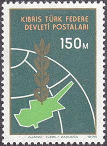 Turkish Republic of Northern Cyprus # 25 mnh ~ 150m Map, Globe, Olive Branch