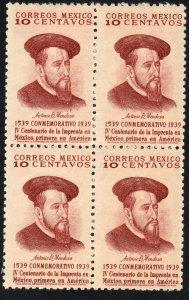 MEXICO 750, 10c 4th Centennial of Printing press Blk 4  MINT, NH. VF. (243)
