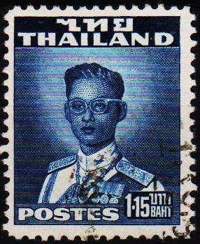 Thailand. 1951 1b15 S.G.343 Fine Used