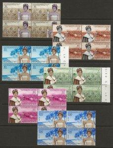 Haiti 1960 Sugar Queen BLOCKS Set #458-461, C161-C162 F/VF-NH CV $24.80