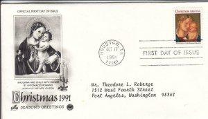 1991, Christmas, Artcraft/PCS, FDC (D15245)