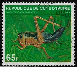 Ivory Coast #519C Used Stamp - Cricket (c)