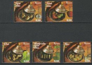 Bosnia and Herzegovina 2018 Food 5 MNH stamps