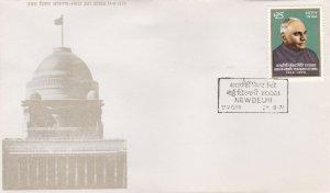 INDF238) FDC India 1974, V V Giri, President of India 1969 - 1974