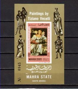 Aden-Mahra, Mi cat. 90, BL9 B. Titan Painting, IMPERF s/sheet. ^