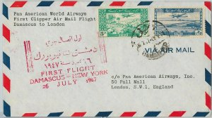 58990 -  SYRIA - POSTAL HISTORY: FIRST FLIGHT COVER 1947 :  DAMASCUS / NEW YORK