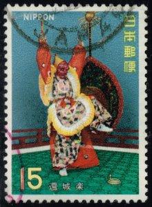 Japan #1051 Gen-jo-raku; Used (4Stars)