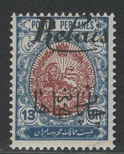 Iran/Persia Scott # 519, mint nh, fake o/p