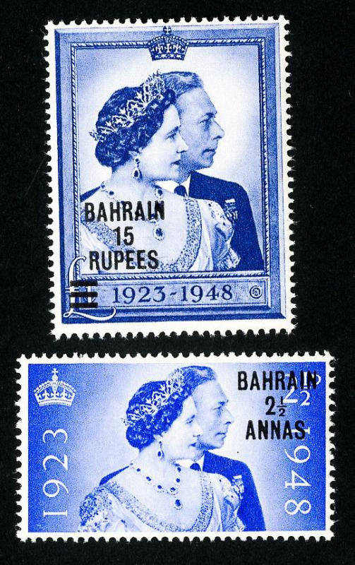 Bahrain Stamps # 62-3 VF OG LH Set of 2 Scott Value $45.00