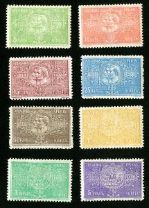 Serbia Stamps # 79-86 VF OG LH Set of 8 Scott Value $15.00
