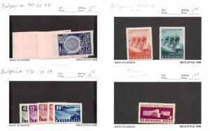 Lot of 47 Bulgaria MNH Mint Never Hinged Stamps Scott Range 481-1091 #134588