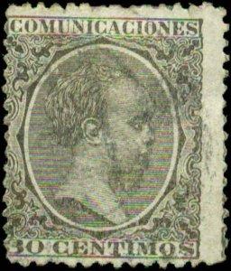 Spain Scott #264 Used