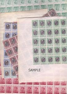 SERBIA, 750  FAKES PERFORATED / IMPERFORATED, LIKE RECEIVED!