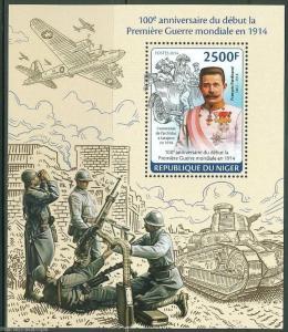 NIGER 2014 100th ANNIVERSARY OF WORLD WAR I SOUVENIR SHEET MINT NH