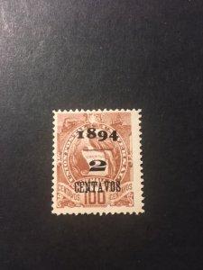 Guatemala sc 52 MH