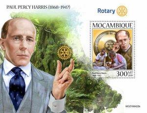 Z08 IMPERF MOZ190422b MOZAMBIQUE 2019 Paul Harris Rotary MNH ** Postfrisch