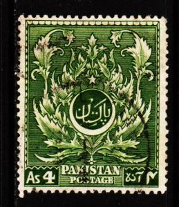 Pakistan - #58 Moslem Leaf Pattern - Used