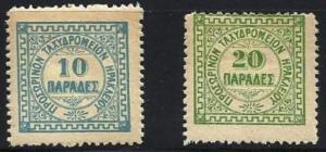 Crete 1898 Scott# 2 & 3 Mint Hinged CV $22