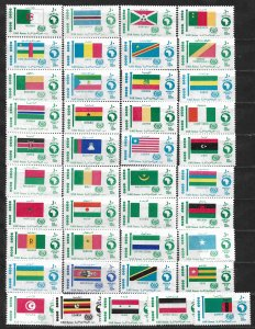 COLLECTION LOT OF 41 EGYPT 1969 MH STAMPS FLAGS COMPLETE SET CV+$38