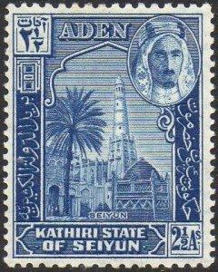 Aden (Kathiri State of Seiyun) 1942 2½a  Mosque, Seiyun MH
