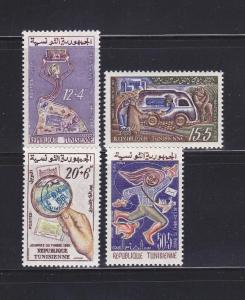 Tunisia B130-B133 Set MH Various