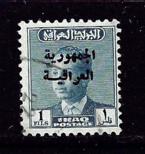 Iraq 210 Used 1958 issue