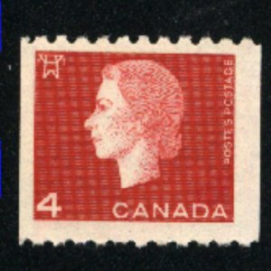 Canada #408  Mint NH VF 1963   PD