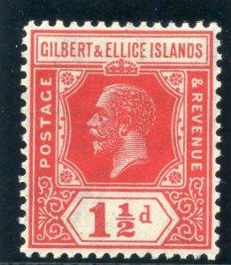 Gilbert & Ellice Islands 1924 KGV 1½d scarlet superb MNH. SG 29. Sc 29.