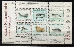 Greenland Scott 238a Mint NH (Catalog Value $18.00)