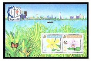 Singapore 616b MNH 1992 Flowers S/S      (KA)