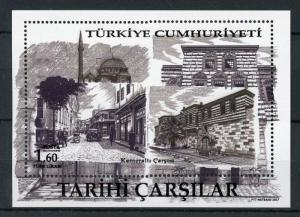 Turkey 2017 MNH Historic Bazaars Markets Kemeralti 1v M/S Architecture Stamps