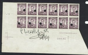 SOUTHERN RHODESIA 1937 KGVI 10D IMPERF PROOF BLOCK MNH ** WITH IMPRINT